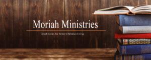 Moriah Ministries - Banner 2